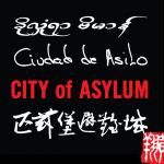 City of Asylum @ Alphabet City